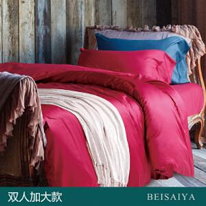 贝赛亚 高端60支贡缎长绒棉床品 双人加大纯色床上用品四件套 珊瑚红