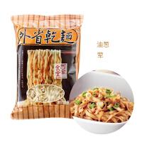 阿舍食堂干面5包*2组 台湾地区进口非油炸方便面 外省干面(油葱)