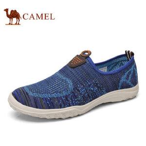 camel骆驼男鞋 2017年新品 透气速干飞织网布鞋舒适休闲健步鞋