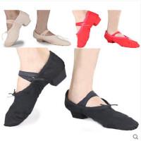 舞蹈鞋女带跟芭蕾舞蹈鞋软底民族舞肚皮舞瑜伽猫爪练功教师鞋