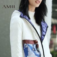 【AMII超级大牌日】[极简主义]2016冬90绒两面穿白鹅绒短款轻薄羽绒服女装大码