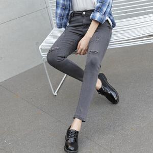 春新款韩版破洞补丁牛仔裤女弹力修身显瘦九分小脚铅笔裤