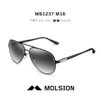 陌森太阳镜男眼镜墨镜偏光太阳镜2015飞行员司机驾驶镜MS1237