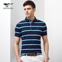 七匹狼短袖T恤 春季新款都市条纹休闲polo衫中青年男士翻领体恤衫