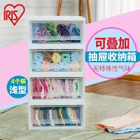 爱丽思IRIS 可叠加衣柜内塑料浅型收纳箱抽屉式透明整理箱套装