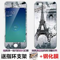 【包邮】苹果iPhone6plus手机壳 手机套 苹果6splus保护壳 5.5 保护套 软壳套卡通防摔全包边浮雕彩绘壳+送一体钢化彩膜