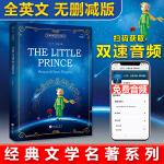 小王子 The Little Prince彩色全英文插图版 世界经典文学名著系列 昂秀书虫