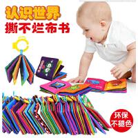 新款0-3岁婴儿布书宝宝早教书撕不烂幼儿学习教具12本盒装