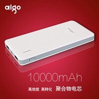 aigo聚合物移动电源10000毫安TD100手机充电宝通用超薄