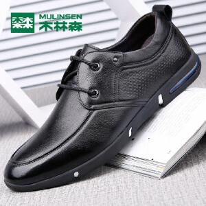 木林森皮鞋头层牛皮正装男士商务休闲鞋牛皮低帮男鞋子耐磨皮鞋77053301