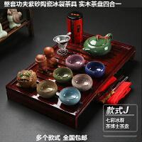 茶具套装特价 整套功夫紫砂陶瓷冰裂茶具 实木茶盘四合一 礼品盒