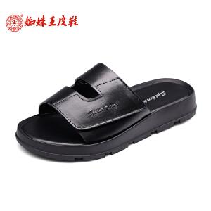 蜘蛛王拖鞋女2017夏季新款平底低跟日常休闲真皮女士凉鞋透气女鞋