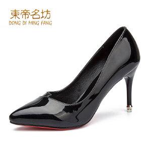 东帝名坊新款时尚优雅漆皮浅口尖头细跟高跟鞋
