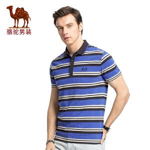 骆驼男装 2017年夏季新款男士短袖翻领绣标商务休闲微弹条纹T恤衫