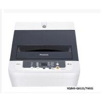 Panasonic 松下 XQB65-T6021洗衣机波轮 全自动洗衣机 6.5kg静音