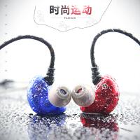 X6耳机入耳式重低音 魔音乐耳塞挂耳式运动线控带麦手机通用