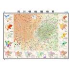 四川省地理地图