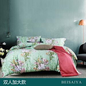 贝赛亚 高端60支贡缎长绒棉床品 双人加大印花床上用品四件套 安奈亚