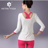哈他吉祥新款瑜伽服 异域情怀瑜珈服套装 女士愈加服三件套