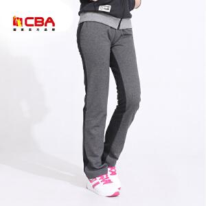 【特价清仓】CBA女士休闲运动裤长裤 修身直筒单层运动裤针织裤女子卫裤