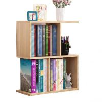 御目 书架 简约现代创意储物柜简易学生桌上置物架书架书柜宿舍书柜儿童桌面小架子收纳架满额减限时抢礼品卡创意家具