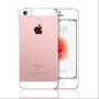 苹果5s手机壳硅胶iphone SE手机套简约pg5s防摔保护套ip5全包女款