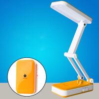 【领券立减30元】捷�N 久量LED护眼 学习阅读台灯 充电折叠小台灯 苹果台灯