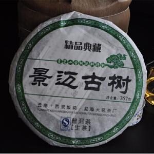 2008年 天茗 景迈古树 生茶 357g/片 42片