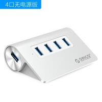 奥睿科ORICO M3H4 全铝MAC高速4口USB3.0扩展HUB集线器一拖四口分线器 USB3.0电脑笔记本mac扩展多接口 银色