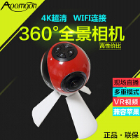 Aoomoon K10 360度VR全景相机专业高清摄像机4K智能无线数码相机