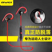 Awei/用维 A620BL无线蓝牙耳机耳塞式挂耳式运动重低音跑步迷你音乐通用