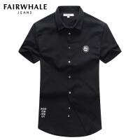 马克华菲短袖衬衫男夏季新品修身韩版男士寸衫潮纯色大码半袖衫