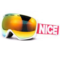 滑雪眼镜镜片大视野球面镜滑雪镜双层防雾可卡近视镜
