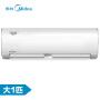 美的(Midea )KFR-26GW/BP3DN8Y-PH200(B1) 全直流变频大1匹壁挂式空调 冷暖家用 冷静星II代