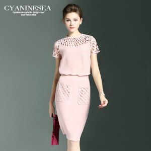 海青蓝2016夏装新款潮时尚粉色镂空拼接套装T恤裙子两件套女5285