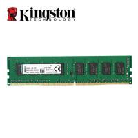 Kingston金士顿内存条 DDR4 8G台式机内存(PC4-2133);1.2V低电压内存,电脑升级内存扩容