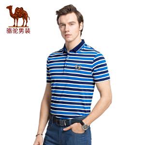 骆驼男装 2017夏季新款男士短袖条纹t恤青年休闲polo衫翻领商务衫