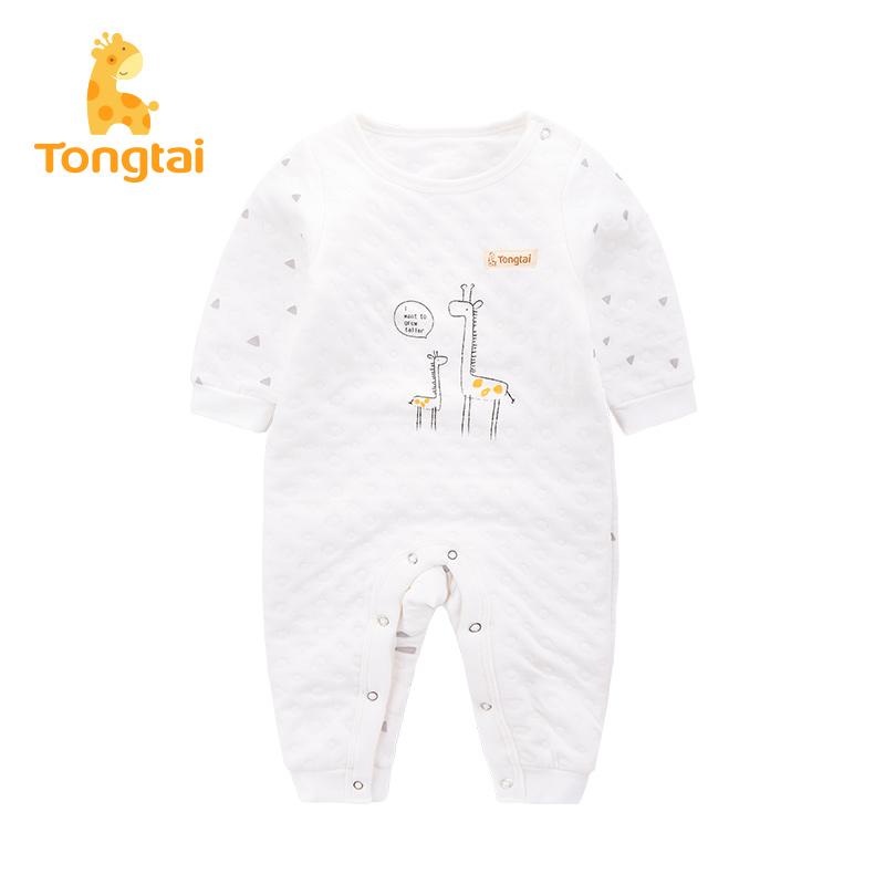 童泰新款保暖婴儿内衣男女宝宝连身衣新生儿肩开爬服连体衣