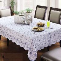 御目 桌布 防水桌布垫套装韩式田园PVC加厚餐桌布免洗防油布艺桌垫餐桌布软质台布