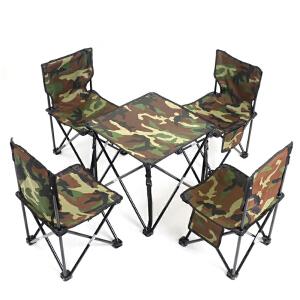 御目 户外家具 家用折叠桌椅折叠套装休闲烧烤露营折叠椅自驾游野餐桌椅便携式桌子 创意家具