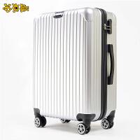 镜面拉杆箱PC超大容量万向轮拉杆箱苏克斯 男女旅行箱 20寸24寸28寸行李箱可登机托运箱