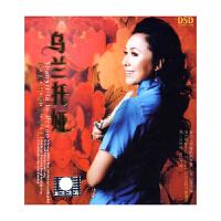 正版音乐 星文唱片 乌兰托娅:梦中的香格里拉(CD)高保真发烧CD