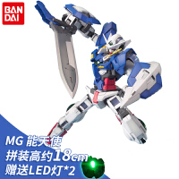 BANDAI/万代拼装模型 1/100 MG 00 能天使 敢达 Gundam 高达 EXIA