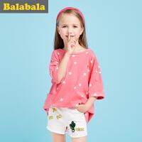 巴拉巴拉童装儿童打底衫女半袖2017夏装新款中大童 女童T恤短袖