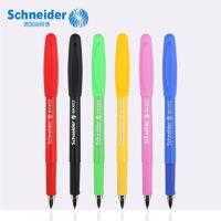 德国施耐德BK402小学生钢笔练字书法墨囊钢笔 F尖4021