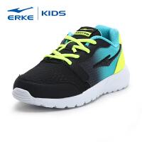 鸿星尔克(ERKE)童鞋渐变色大童休闲鞋弹力儿童运动鞋个性轻盈学生跑鞋