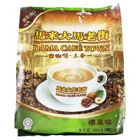 [当当自营] 马来西亚进口 DAMA CAFE Town 马来大马老街 3合1榛果味白咖啡 40g*12