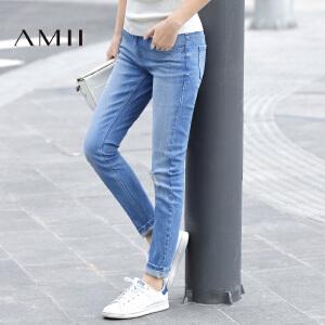 【AMII超级大牌日】[极简主义]2017春新品修身插袋磨破水洗小脚牛仔长裤11770068