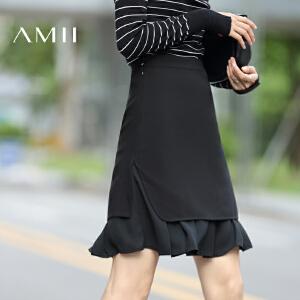 【AMII超级大牌日】[极简主义]2017年春季新款百褶雪纺拼接高腰包臀半身裙女装