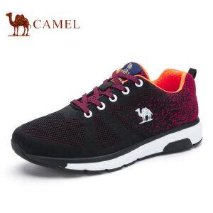 camel骆驼运动休闲鞋 男士日常户外跑步鞋轻盈透气舒适男鞋新